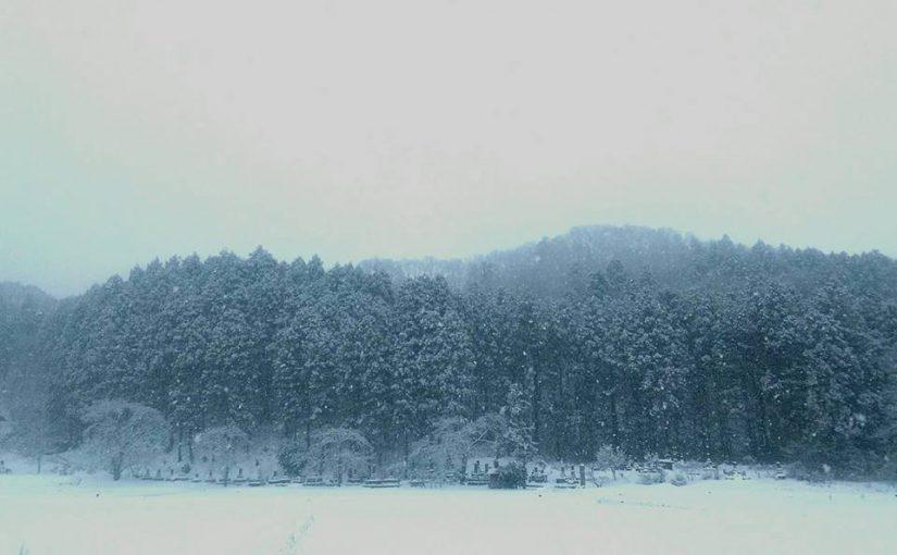 漢詩 十二月二十一日 雪の大地に帰って行かれた96才のお婆さんに哀悼