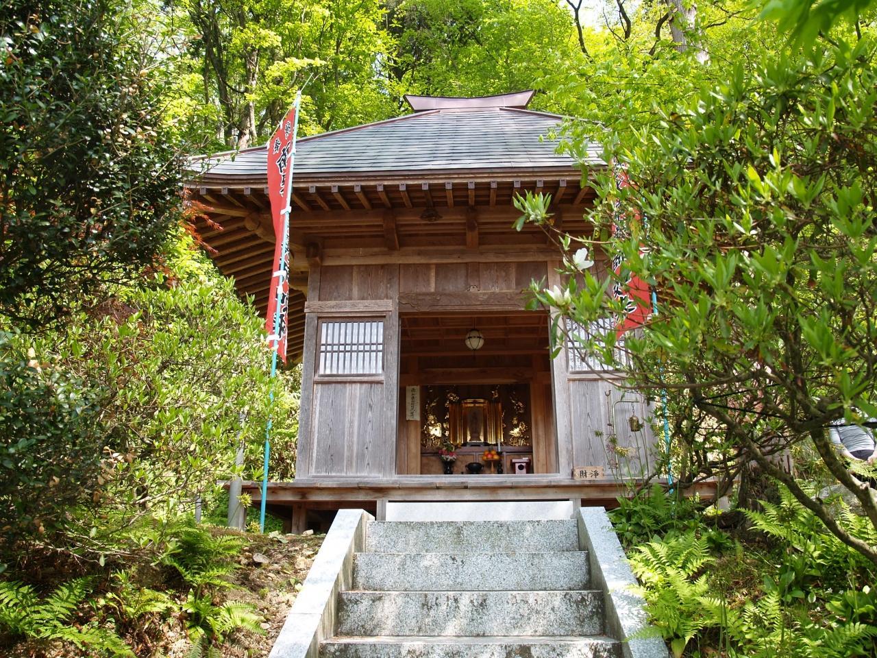 Yakushi-Nyorai Festiva