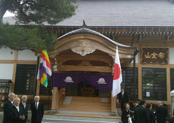 漢詩 六月四日   常安寺本堂新築落慶を祝う。