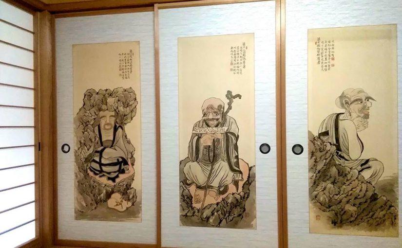 漢詩 11月13日 本日は沢海の大栄寺で羅漢講式なる法要❗ 控え室の襖も羅漢様。法戦式 祝偈一著