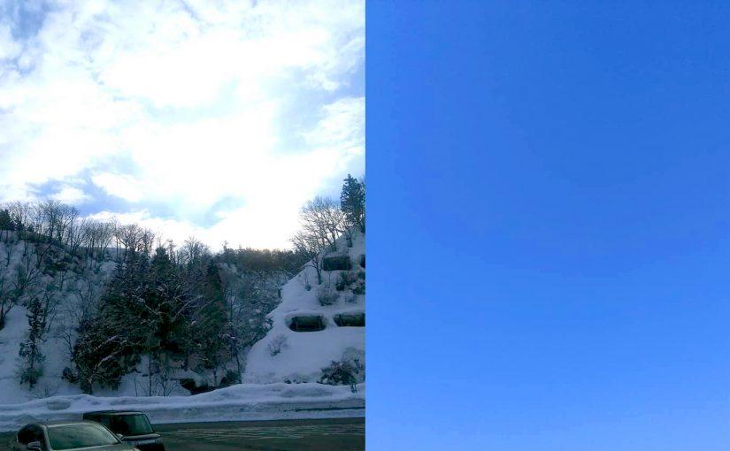2月18日 越後石打サービスエリアの青空と 埼玉三芳サービスエリアの青空❗ 今日から横浜の鶴見です。