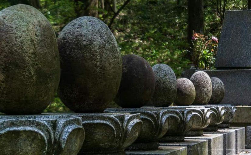 5月11日 頭石(あたまいし)ー新潟村上 普済寺ー