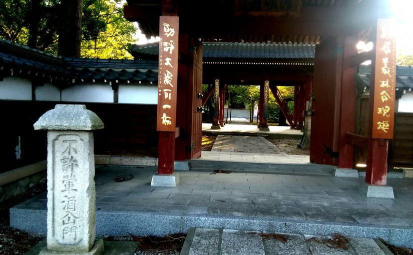 7月11日 昨日は沢海(そうみ)の大榮寺(新潟市江南区沢海)。で行事の練習でした。