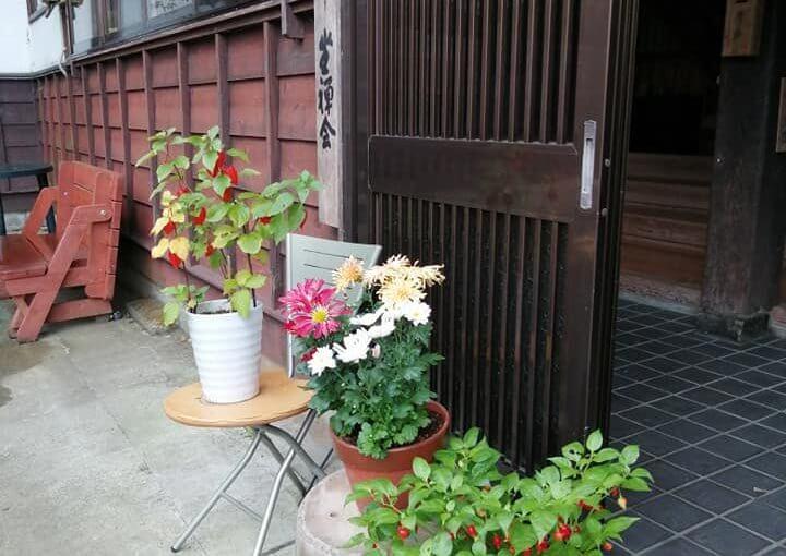 10月22日 新潟県村上市は少し寒い雨が降ってます。 今日も外国から20人坐禅と食事の会があります!