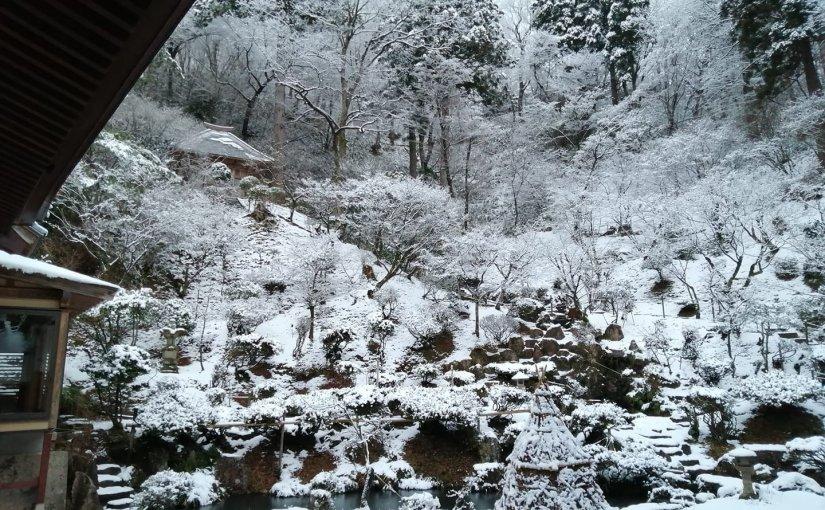 1月5日 金沢市からの年賀状に漢詩が載せてあり脚韻に次して一偈を作りました。