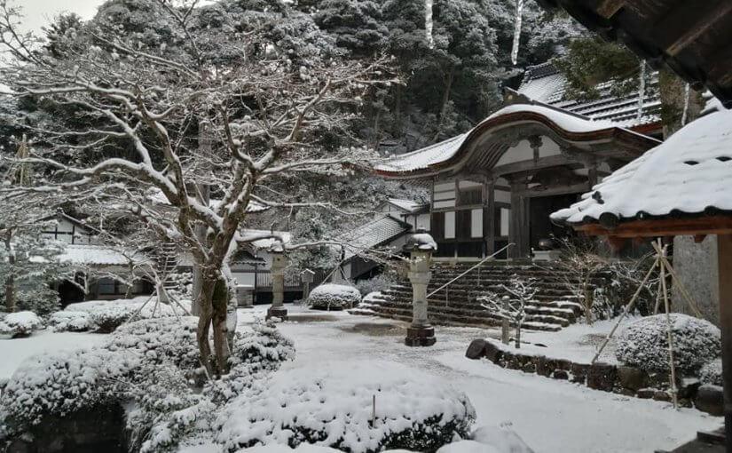 漢詩 2月16日 先般行ってました能登のお寺。 呈 羽咋市(はくい)永光寺研修