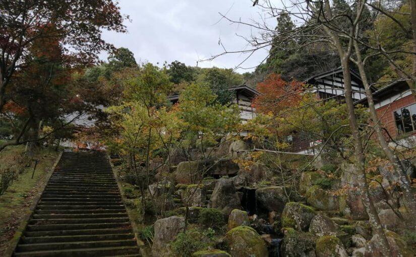 漢詩 10月30日 曇り そして時雨れ 裏日本(日本海側)特有な空模様です。 お檀家の奥さんが急逝されました。