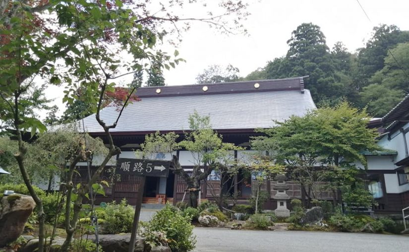 漢詩 10月5日 近隣のお寺さまに晋山式の慶事がありお祝いの詩を贈ります。